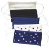 Masques UNS1 50 lavages testé DGA/IFTH